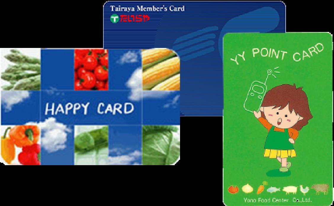旧カード画像